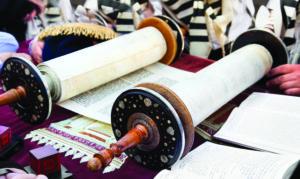 jewish scrolls