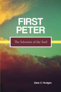 First Peter Cover